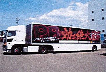 40F trailer